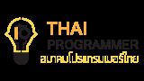 Thai-Programer